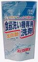 ロケット 食器洗い まとめ買い アルカリ性 メーカー