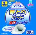 【送料無料】大王製紙 アテント 尿とりパッド 強力スーパー吸収 男性用 3回吸収 39枚