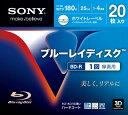 ブルーレイディスク 記憶容量 通販