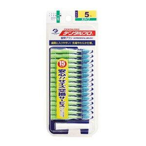 【送料無料】デンタルプロ 歯間ブラシ サイズ5L 15本入り×120点セット まとめ買い特…...:at-life:10027012