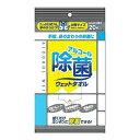 【3個で送料無料】服部製紙 アルコール配合 除菌 ウェットティッシュ 20枚 ×3点セット ( 4976861002940 )