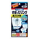 【5個で送料無料】小林製薬 トイレ洗浄中 さぼったリング 黒ズミ対策 40g×3包×5点セット ( 4987072063064 )