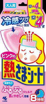 【数量限定】小林製薬 ピンクの熱さまシート 大人用 8時間 冷却シート 12+4枚 ( 16枚入 大人用冷却シート ) ( 4987072063545 )※無くなり次第終了