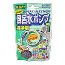 【送料無料・まとめ買い×5】ウエ・ルコ 風呂水ポンプ専用洗浄剤 2回分×5点セット ( 4995860510515 )