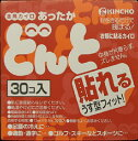 大日本除虫菊 貼れるどんとN30P ( 4987115820753 )
