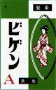 【10点セットで送料無料】ホーユー ビゲン粉末 黒色 A×10点セット ★まとめ買い特価! ( 4987205010019 )