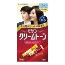 【送料無料】ホーユー ビゲン クリームトーン 7G×54点セット まとめ買い特価!ケース販売 ( 4987205080708 )