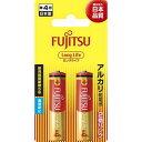 富士通 LR03FL ( 2B ) スタンダード アルカリ乾電池 単4形 2本パック ブリスターパック ( 4976680277901 )