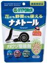 【ハイポネックス】ナメトール 120g 花にも野菜にも使える ナメクジ駆除剤 ( 4977517153047 )
