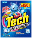 【SS・半額クーポン対象】メガテック 大型洗剤 4.5KG(バイオ酵素洗剤) ( 4985275794525 )