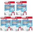 チュチュベビー おくちの乳酸菌習慣タブレット ヨーグルト風味 90粒入 ×5点セット ( 4973210994246 )