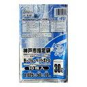 【3+1個おまけ★火曜夜市8/20】 神戸市 缶ビンペット 45Lサイズ 10枚 ×3点セット 今なら1個増量で計4点お届け!