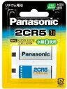 パナソニック カメラ用リチウム電池 1個入 2CR5W