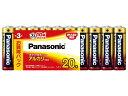 【送料無料・まとめ買い×3】パナソニック パナソニック アルカリ乾電池 単3形 20本パック LR6XJ/20SW ×3点セット(4984824723887)