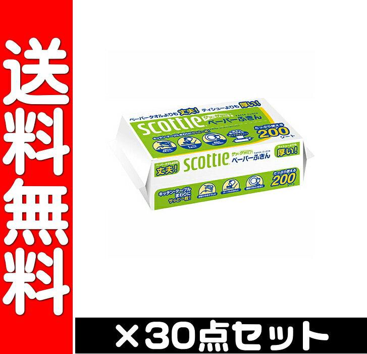 【送料無料・ケース販売】日本製紙クレシア スコッティ ペーパーふきんサッとサッと 400枚 ( 200組 )×30点セット 2枚重ね ソフトタイプのキッチンペーパー ( 4901750378202 )※無くなり次第終了 決算セール