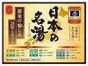 バスクリン 日本の名湯 源泉の愉しみ アソートタイプ10回分 ( 30g×10包入 ) 登別・乳頭・
