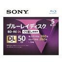 【GotoポイントUP】 ソニー ブルーレイディスク 5枚入り 2倍速 録画用 50GB RE2倍速2層 Vシリーズ 5BNE2VLPS2 5枚入 ( 45487360369..