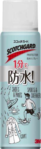 【送料無料・まとめ買い×10】3M スコッチガード 防水スプレー 速効性 80ml SG−S80 ×10点セット(4549395446728)