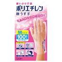 エステー 使いきり手袋 ポリエチレン 極うす手 M 半透明 100枚 ( 4901070760374 )