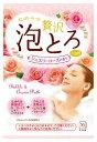 お湯物語 ぜいたく泡とろ 入浴料 ジュエリーローズの香り 1包・30g ×120点セット(4901525006644)