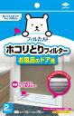 東洋アルミ ホコリとりフィルター お風呂ドア用 ( 4901987234791 )