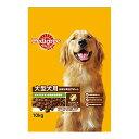 ペディグリー 大型犬用 ビーフ&チキン&緑黄色野菜味 10KG ( 4902397840398 )