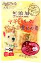【まとめ買い×006】ペッツルート 無添加煮込み鶏すなぎも20G×3袋 ×006点セット(4984937682330)