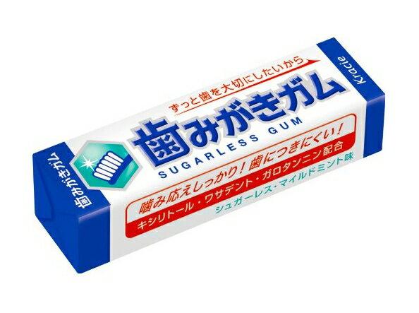 【15個セットまとめ買い】クラシエ 歯みがきガム 9枚×15個セット ( 計135枚 ) さわやかなマイルドミント味 キシリトールを配合したシュガーレスガム ( 49431773 )