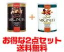 【人気の2品セットで送料無料】東洋ナッツ食品 クラッシー ミ...