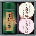 【送料込】【直送】紀州南高梅・静岡銘茶詰合せ UMN-25