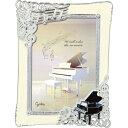 【送料無料】【直送・代引不可・同梱不可】ピアノフレーム G-4269N