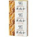 牛乳石鹸共進社 カウブランド 自然派石けん 米ぬか 100g×3個入 ( 4901525002899 )