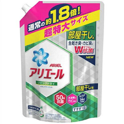 アリエール 洗濯洗剤 液体 リビングドライイオンパワージェル 詰め替え 超特大 1.26kg