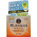 【ロート製薬】50の恵 朝の紫外線対策クリーム SPF50+ PA++++ 90g ( UVクリーム ) ( 4987241139279 )