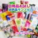 【5,000円以上購入者限定】日用品 �