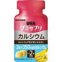 【送料無料 まとめ買い×10】UHA味覚糖 グミサプリ カルシウム 30日分 60粒入 1個