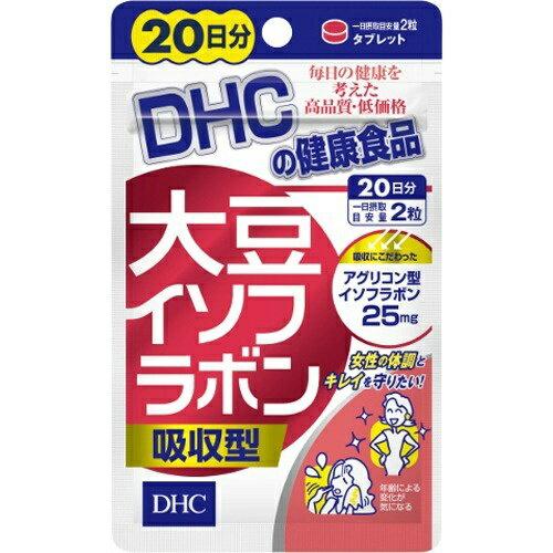 DHC大豆イソフラボン吸収型20日分40粒8g