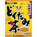 【送料込・まとめ買い×5個セット】山本漢方製薬 どくだみ茶 100% 5g×36包