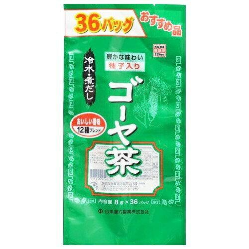 送料無料・まとめ買い×3個セット山本漢方製薬ゴーヤ茶お徳用8g×36包