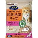 ショッピング猫砂 花王 ニャンとも清潔トイレ 脱臭・抗菌チップ 小さめの粒 2.5L