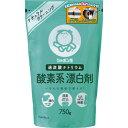シャボン玉石けん シャボン玉 酸素系漂白剤 750g 過炭酸...