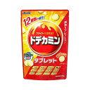 【送料無料・まとめ買い×10】アサヒ ドデカミン タブレット 51g