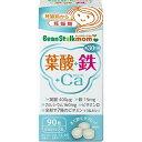 【まとめ買い×5】雪印ビーンスターク ビーンスタークマム 葉酸+鉄+カルシウム 90粒
