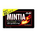 ショッピングタブレット 【送料込】アサヒ ミンティア ドライハード 50粒×200個セット