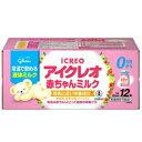 【液体ミルク】江崎グリコ アイクレオ 赤ちゃんミルク 液体ミルク 125ml×12本入(497166