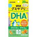 【送料込・まとめ買い×2個セット】UHA味覚糖 グミサプリKIDS DHA 20日分