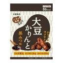 【送料込・まとめ買い×7個セット】大塚食品 しぜん食感 SOY 大豆かりんと 黒みつ味 21g