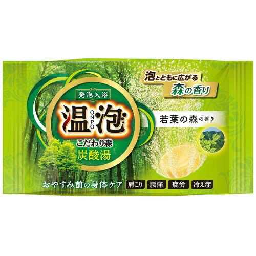 アース製薬 温泡 こだわり森 炭酸湯 若葉の森 1錠