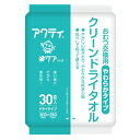 日本製紙クレシア アクティ クリーンドライタオル やわらかタイプ 30枚入(オムツ交換用ドライタオル)(4901750808808)