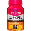 【決算セール】UHA味覚糖 グミサプリ マルチビタミン 30日分 60粒 ボトル オレンジ風味(4902750651562)※無くなり次第終了